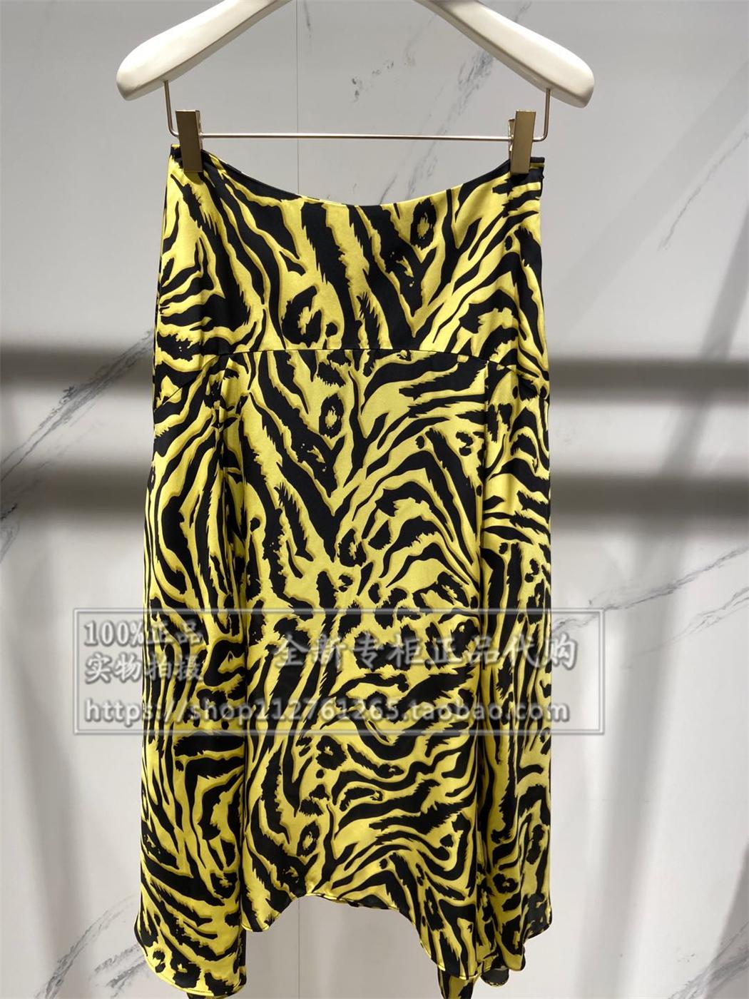 玛丝菲尔女装正品 【商场正品】玛菲专柜正品2020秋款半裙 A1AY31122 ¥3480_推荐淘宝好看的玛丝菲尔正品