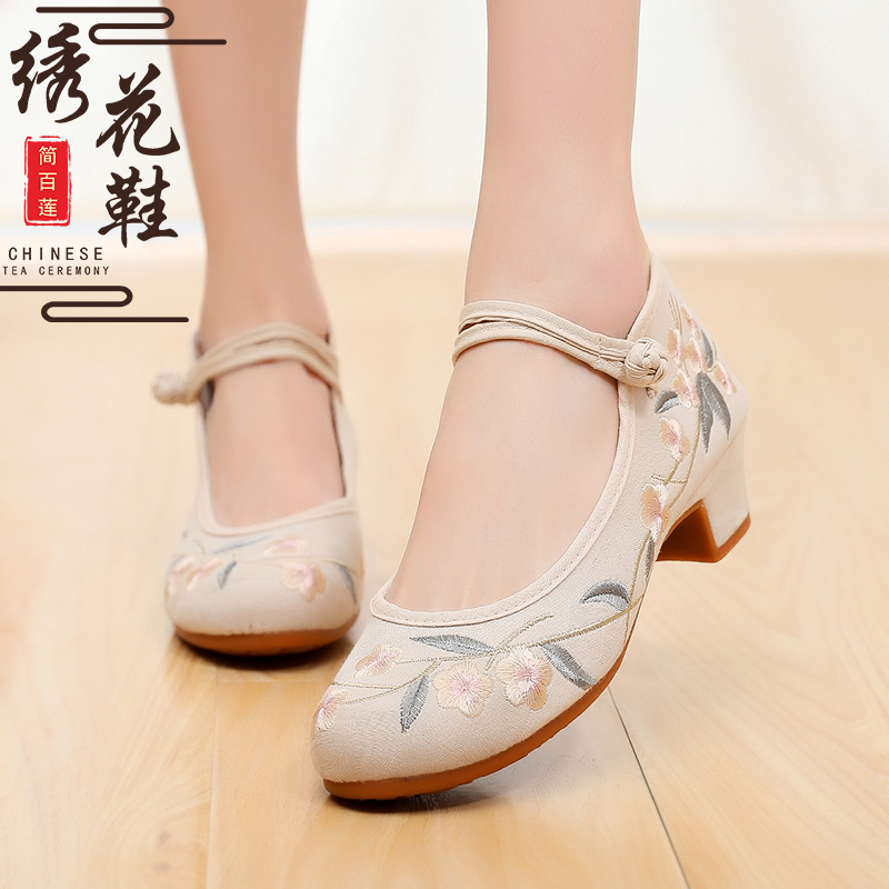 女士坡跟鞋 老北京布鞋女春秋单鞋坡跟绣花鞋民族风刺绣红色结婚鞋粗跟舞蹈鞋_推荐淘宝好看的女坡跟鞋