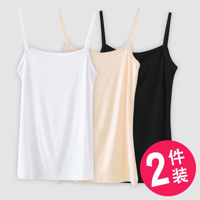 白色背心 2件黑白色莫代尔短款小吊带背心女春夏季性感外穿打底衫内搭显瘦_推荐淘宝好看的白色背心