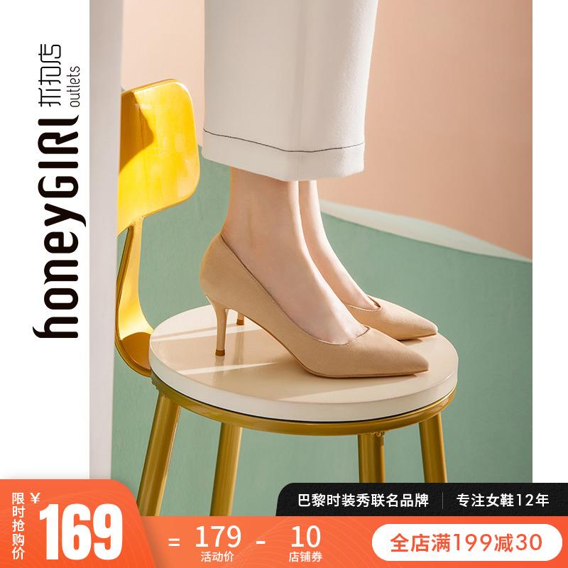 高跟单鞋 honeyGIRL尖头高跟鞋女2020年新款法式裸色细跟黑色单鞋女夏百搭_推荐淘宝好看的女高跟单鞋