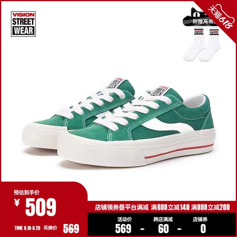 绿色运动鞋 VISIONxOdd Astley Pro 草绿色帆布低帮潮流滑板鞋运动休闲鞋_推荐淘宝好看的绿色运动鞋