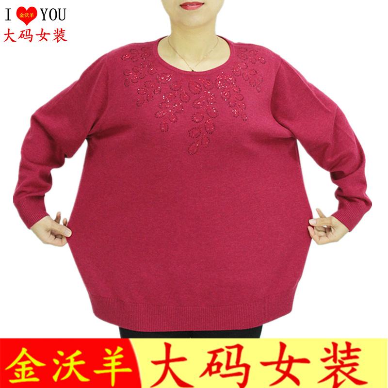 女装品牌 金沃羊毛衫200斤加肥加大码女装胖人中老年毛衣妈妈装针织春装022_推荐淘宝好看的女装