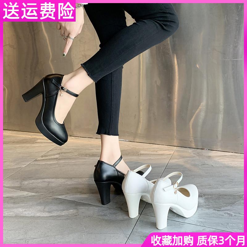 白色高跟鞋 不累脚白色高跟鞋子女春秋粗跟中跟夏天配旗袍的走秀模特专用皮鞋_推荐淘宝好看的白色高跟鞋
