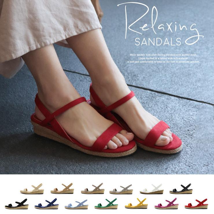 红色凉鞋 夏季罗马凉鞋2021年新款仙女风坡跟绒面红色休闲一字带平底女鞋_推荐淘宝好看的红色凉鞋
