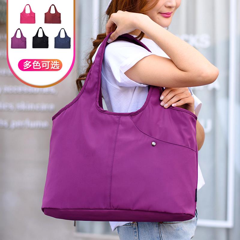 紫色手提包 多功能尼龙单肩包大包防水牛津女包轻便妈咪包大容量手提包腋下包_推荐淘宝好看的紫色手提包