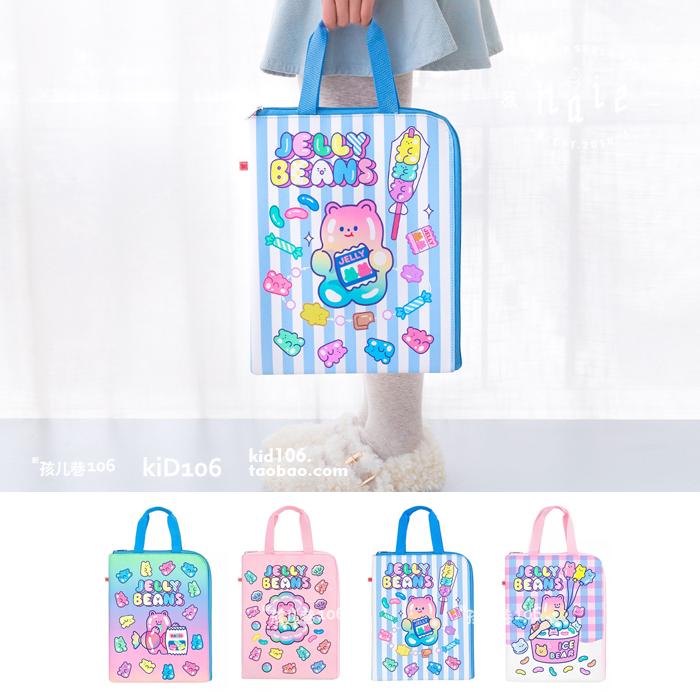日系糖果包 milkjoy可爱新款小熊软糖糖果色文件资料电脑手提包ins日系少女风_推荐淘宝好看的日系糖果包