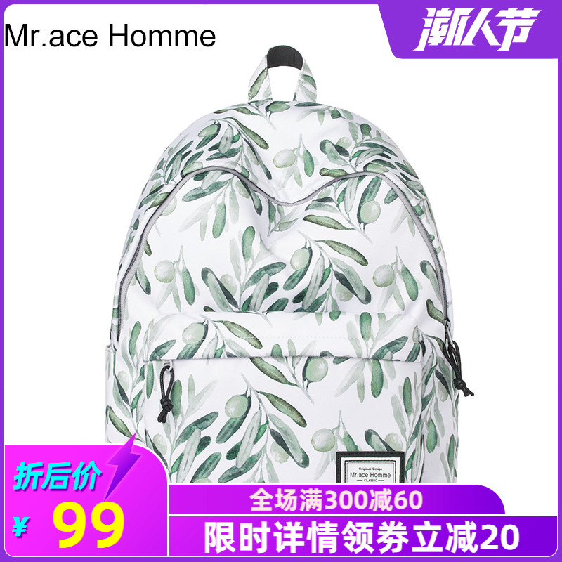绿色双肩包 Mr.ace Homme新款韩版双肩包大容量学生校园书包休闲简约背包电脑_推荐淘宝好看的绿色双肩包