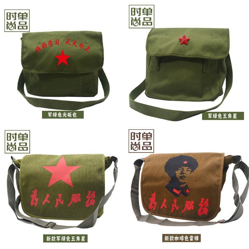 绿色帆布包 包邮帆布包单肩包斜挎背包毛主席书包为人民服务男复古包军绿色_推荐淘宝好看的绿色帆布包