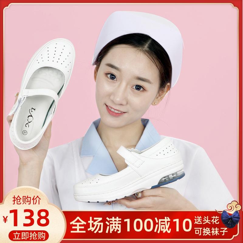 白色单鞋 NYI气垫护士鞋白色真皮平底女软底镂空单鞋浅口防滑透气工作鞋_推荐淘宝好看的白色单鞋