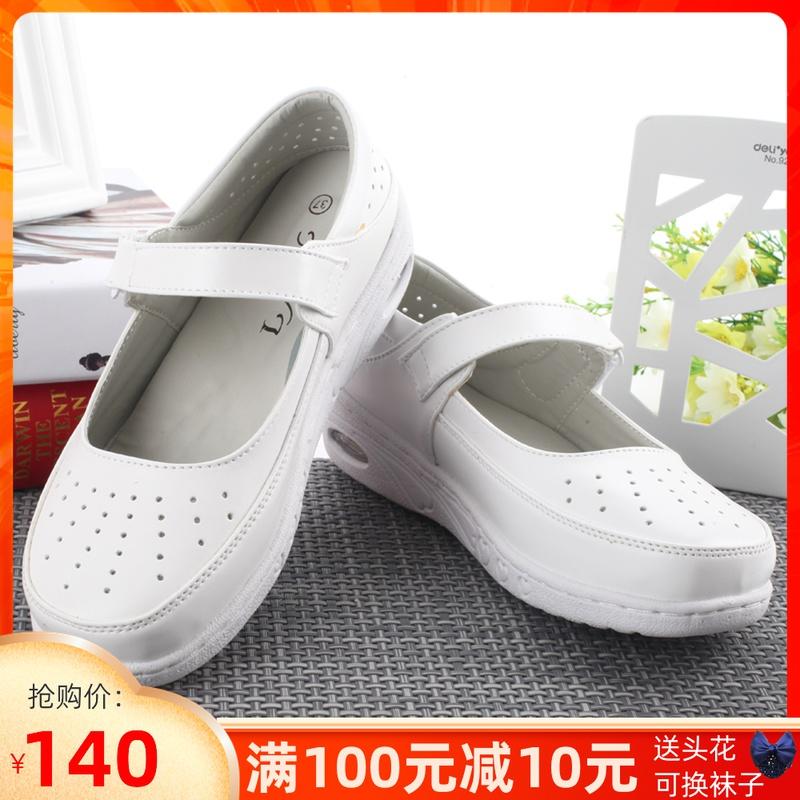 白色凉鞋 台湾气垫护士鞋白色透气真皮凉鞋孕妇妈妈春夏季休闲鞋慕伊莱鞋业_推荐淘宝好看的白色凉鞋