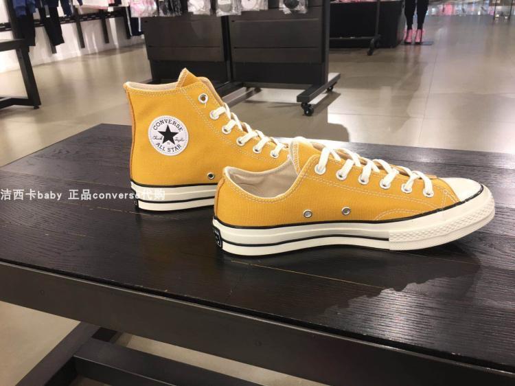 黄色帆布鞋 正品匡威韩国台湾 1970s黄色三星标帆布鞋151229 159189 162063C_推荐淘宝好看的黄色帆布鞋