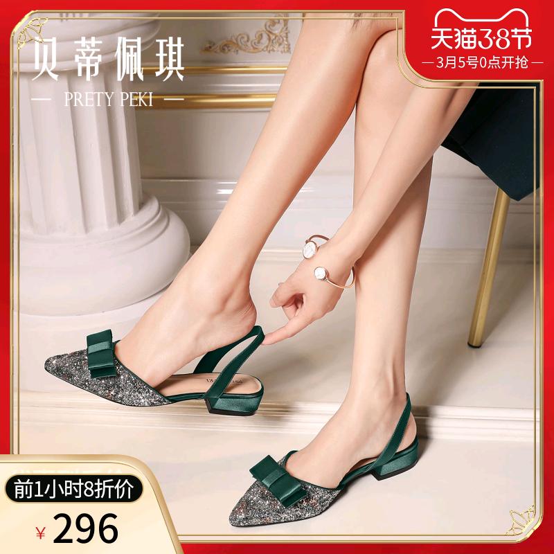 绿色凉鞋 绿色中后空包头凉鞋女粗跟2020夏季新款蝴蝶结尖头低跟平底鞋百搭_推荐淘宝好看的绿色凉鞋