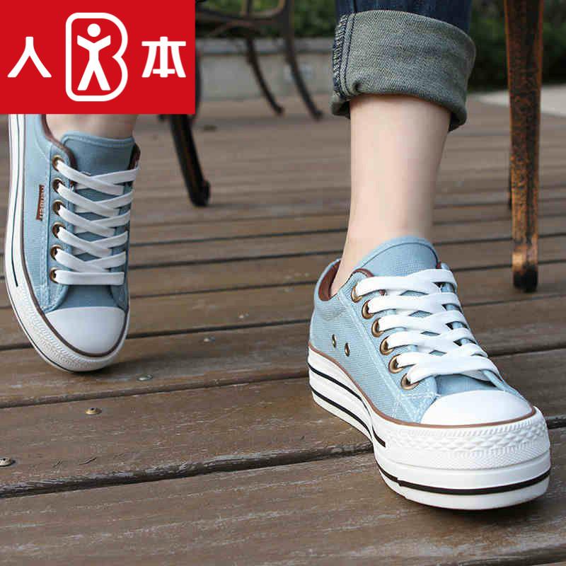 黑色帆布鞋 人本帆布鞋女2019春季厚底松糕韩版百搭黑色内增高学生板鞋女鞋_推荐淘宝好看的黑色帆布鞋