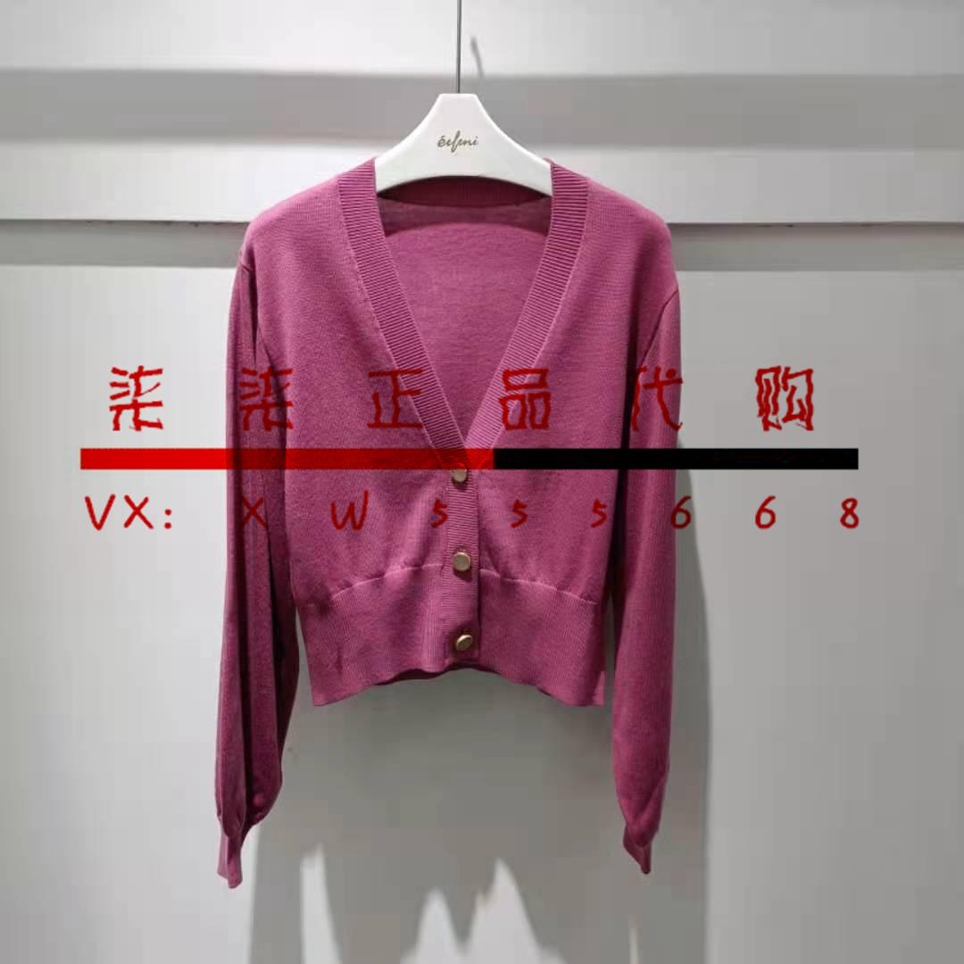伊芙丽针织衫 伊芙丽2021秋季新款薄款外搭纯色V领长袖针织衫女士开衫1C7932201_推荐淘宝好看的伊芙丽针织衫