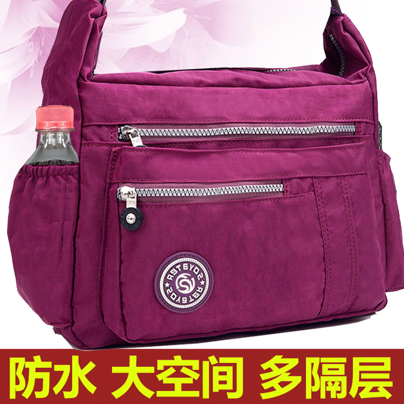 紫色帆布包 牛津布尼龙包包女妈妈包中年2020新款休闲单肩斜挎包大容量帆布包_推荐淘宝好看的紫色帆布包