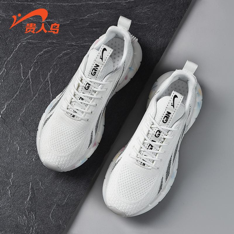 白色运动鞋 贵人鸟运动鞋男情侣鞋子网面飞织跑鞋男士休闲白色跑步鞋夏季男鞋_推荐淘宝好看的白色运动鞋