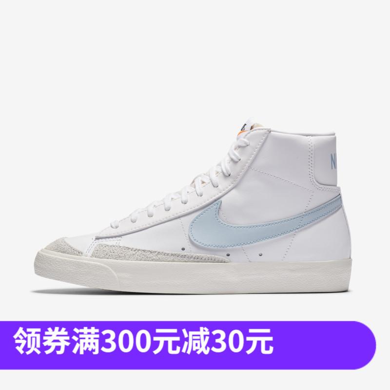 耐克运动鞋 NIKE BLAZER MID '77 VNTG男女开拓者高帮运动休闲板鞋BQ6806-109_推荐淘宝好看的女耐克运动鞋