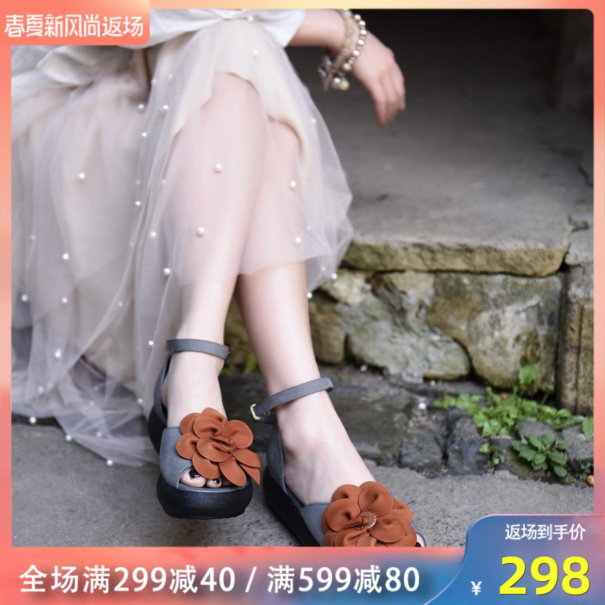松糕厚底凉鞋 Artmu阿木原创复古森女花朵厚底坡跟凉鞋女真皮一字扣松糕女鞋_推荐淘宝好看的女松糕厚底凉鞋