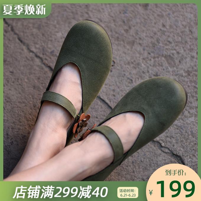 女士豆豆鞋 Artmu阿木花朵复古文艺软底单鞋牛皮平底豆豆鞋子玛丽珍鞋女鞋_推荐淘宝好看的女豆豆鞋