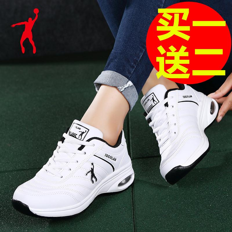 361运动鞋 乔丹 格兰官网春夏季男女白色运动鞋皮面透气休闲小白鞋跑步鞋361_推荐淘宝好看的女361运动鞋
