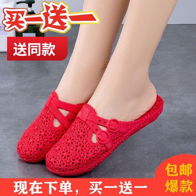 洞洞鞋 买一送一新款洞洞包头拖鞋女时尚百搭平底软底防滑轻便外穿凉拖鞋_推荐淘宝好看的女洞洞鞋