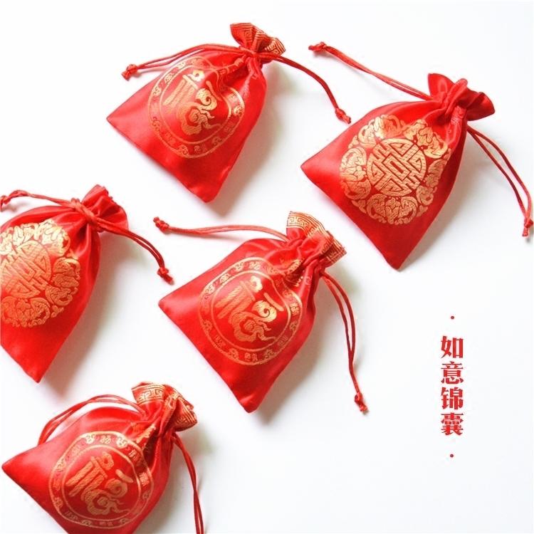 红色糖果包 吉祥锦囊新年红包春节糖袋锦缎红色红包中国风狗年五福如意糖果袋_推荐淘宝好看的红色糖果包