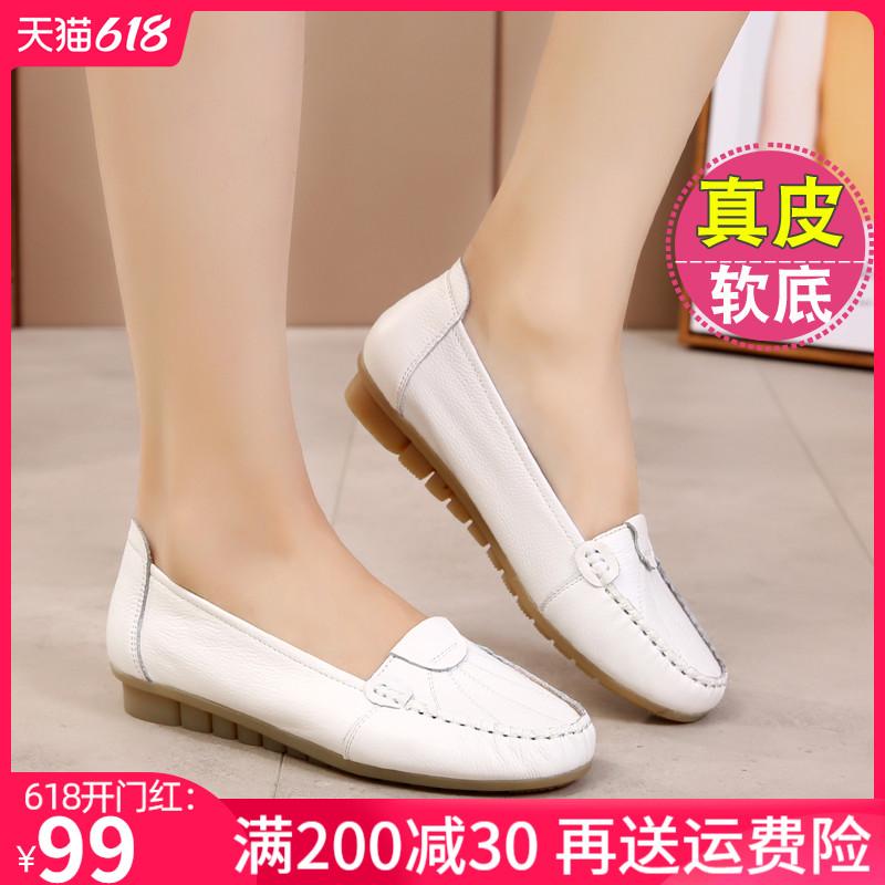 白色豆豆鞋 2021新款夏季白色护士鞋软底休闲平底真皮单鞋豆豆鞋大码透气女鞋_推荐淘宝好看的白色豆豆鞋