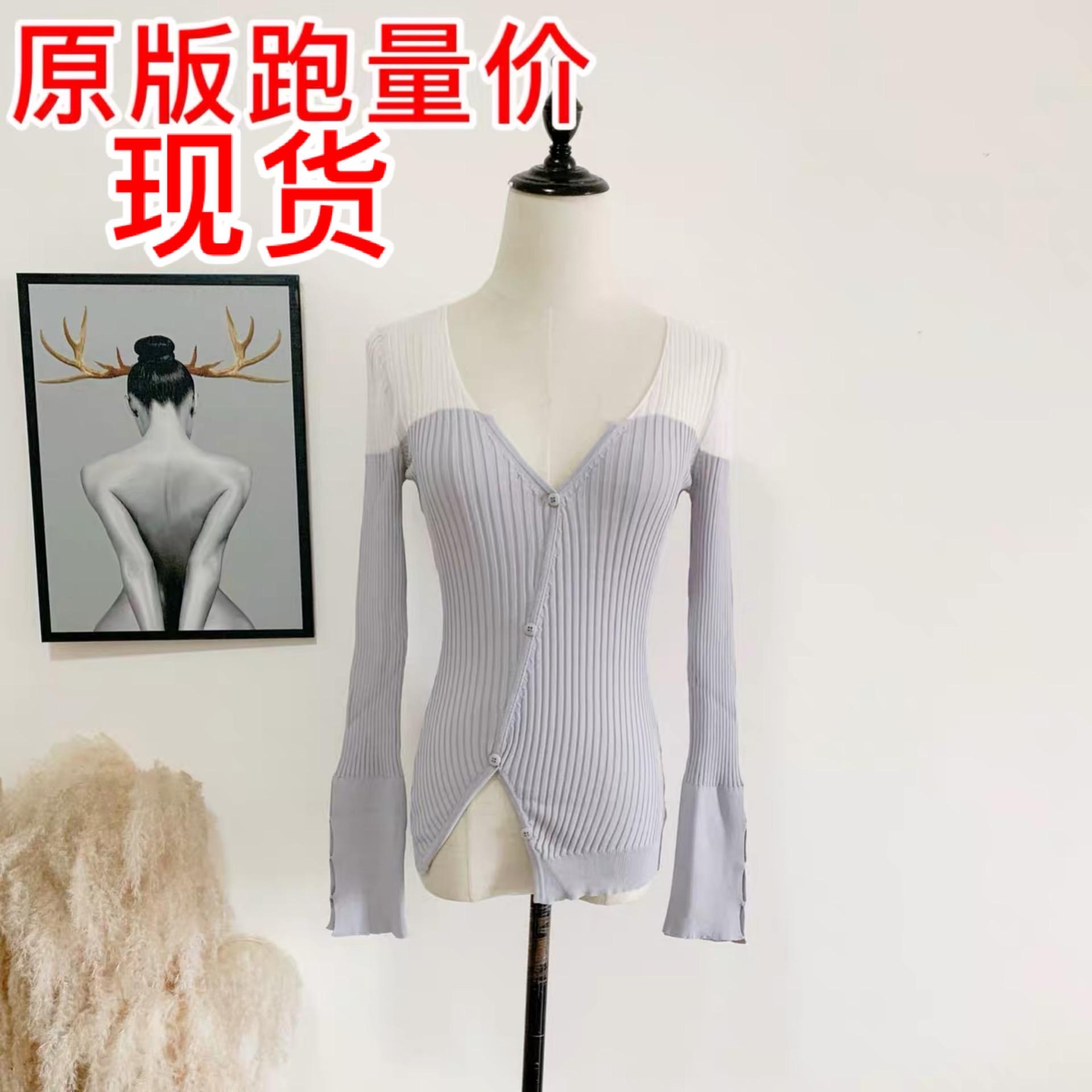 针织衫 Wuuus灰色条纹冰丝V领针织衫女2020年夏新款薄长袖开衫上衣外套_推荐淘宝好看的女针织衫