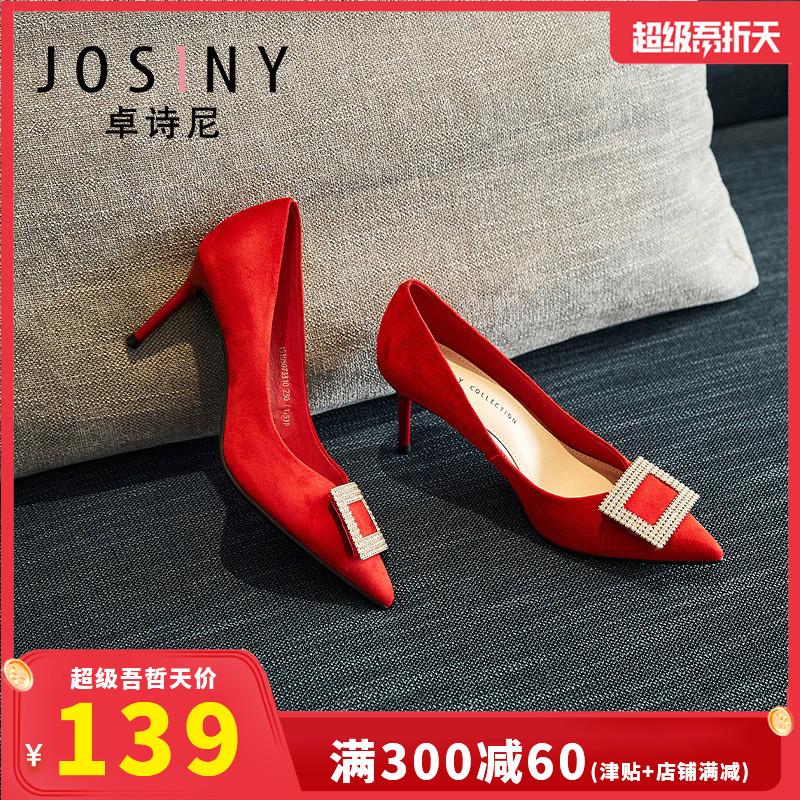 红色高跟鞋 卓诗尼单鞋2020新款高跟工作鞋女细跟尖头红色新娘鞋秀禾服结婚鞋_推荐淘宝好看的红色高跟鞋