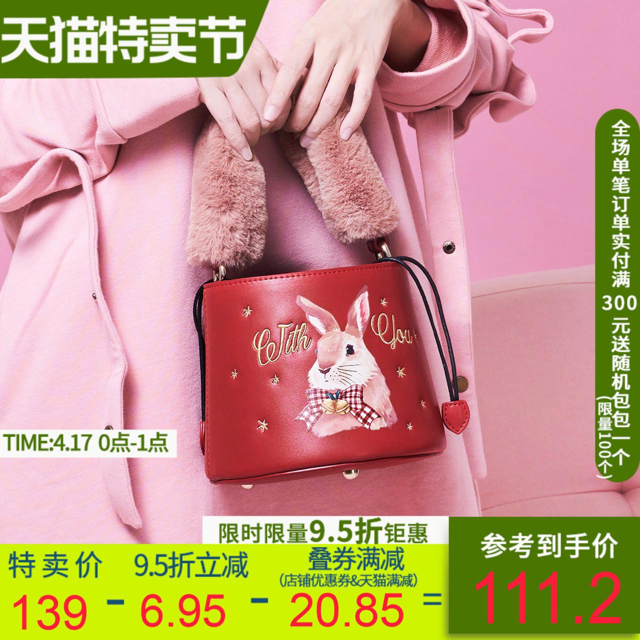红色斜挎包 Artmi阿特密2021新款毛绒小ck时尚红色包包女网红手提斜挎水桶包_推荐淘宝好看的红色斜挎包