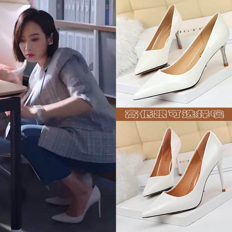 白色高跟凉鞋 下一站是幸福宋茜贺繁星同款白色漆皮亮面细跟高跟鞋单鞋子凉鞋女_推荐淘宝好看的女白色高跟凉鞋