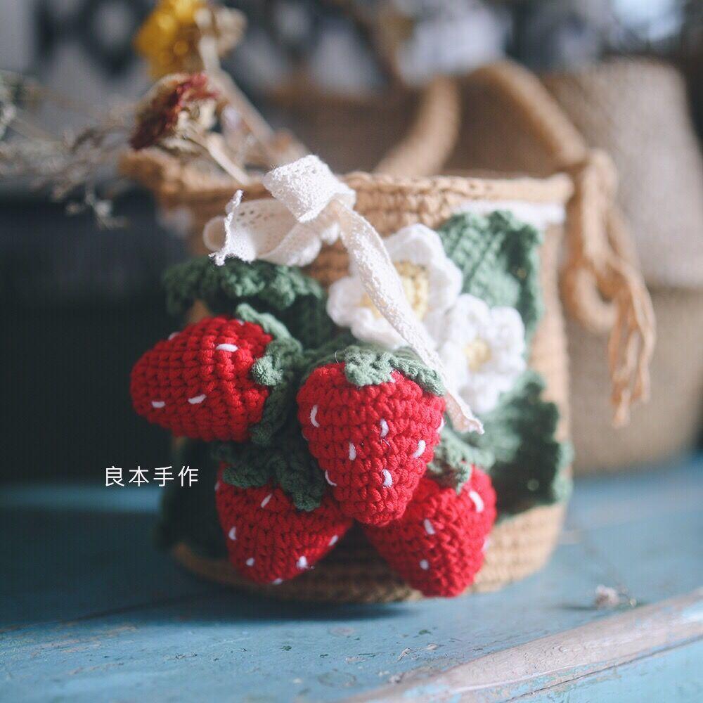 斜跨水桶包 草莓奶昔手工编织夏日可爱日系设计师手工钩花斜跨包百搭水桶包_推荐淘宝好看的斜跨水桶包