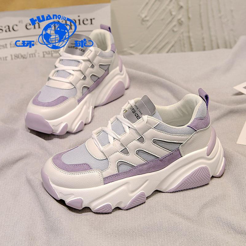 紫色运动鞋 环球2021春季新款百搭ins紫色老爹鞋女休闲2019爆款运动鞋子潮冬_推荐淘宝好看的紫色运动鞋