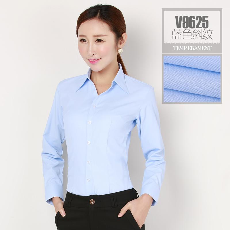 条纹衬衫 职业衬衫女长袖工作服工装正装女大码OL条纹纯白 蓝色衬衣女修身_推荐淘宝好看的女条纹衬衫