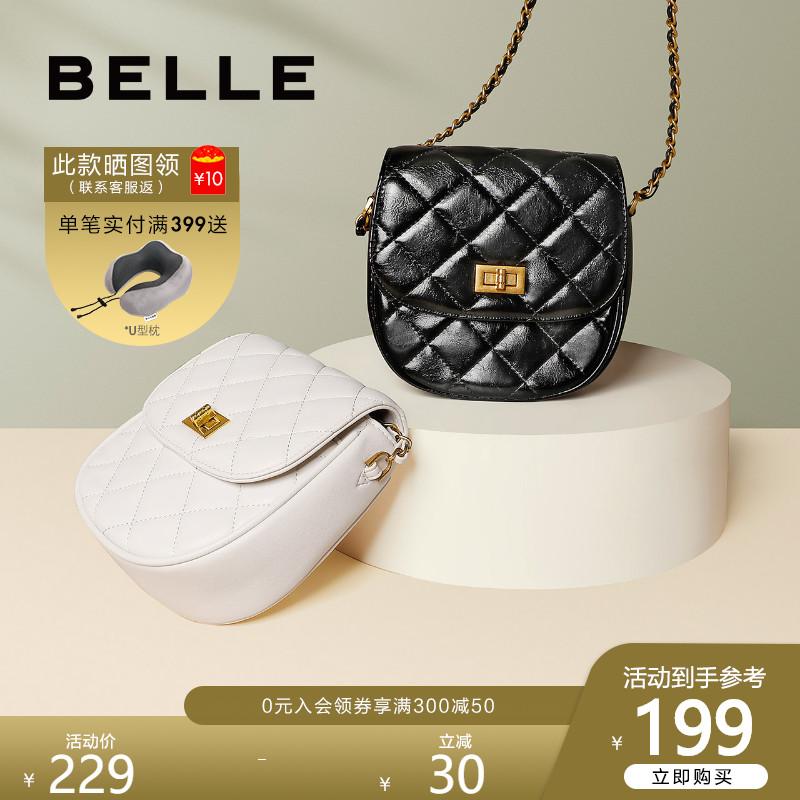 黄色贝壳包 BELLE百丽箱包2020夏新商场同款油蜡格子贝壳时尚背提包X4551BN0_推荐淘宝好看的黄色贝壳包