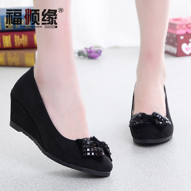 女士坡跟鞋 福顺缘老北京布鞋 时尚坡跟工装女鞋包跟软底防滑 中跟时装女单鞋_推荐淘宝好看的女坡跟鞋