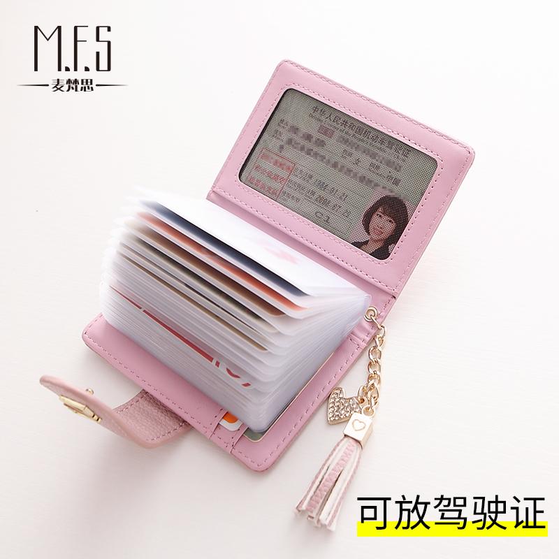 黑色钱包 放卡的卡包女式超薄小巧大容量个性迷你多功能卡包钱包一体包女_推荐淘宝好看的黑色钱包