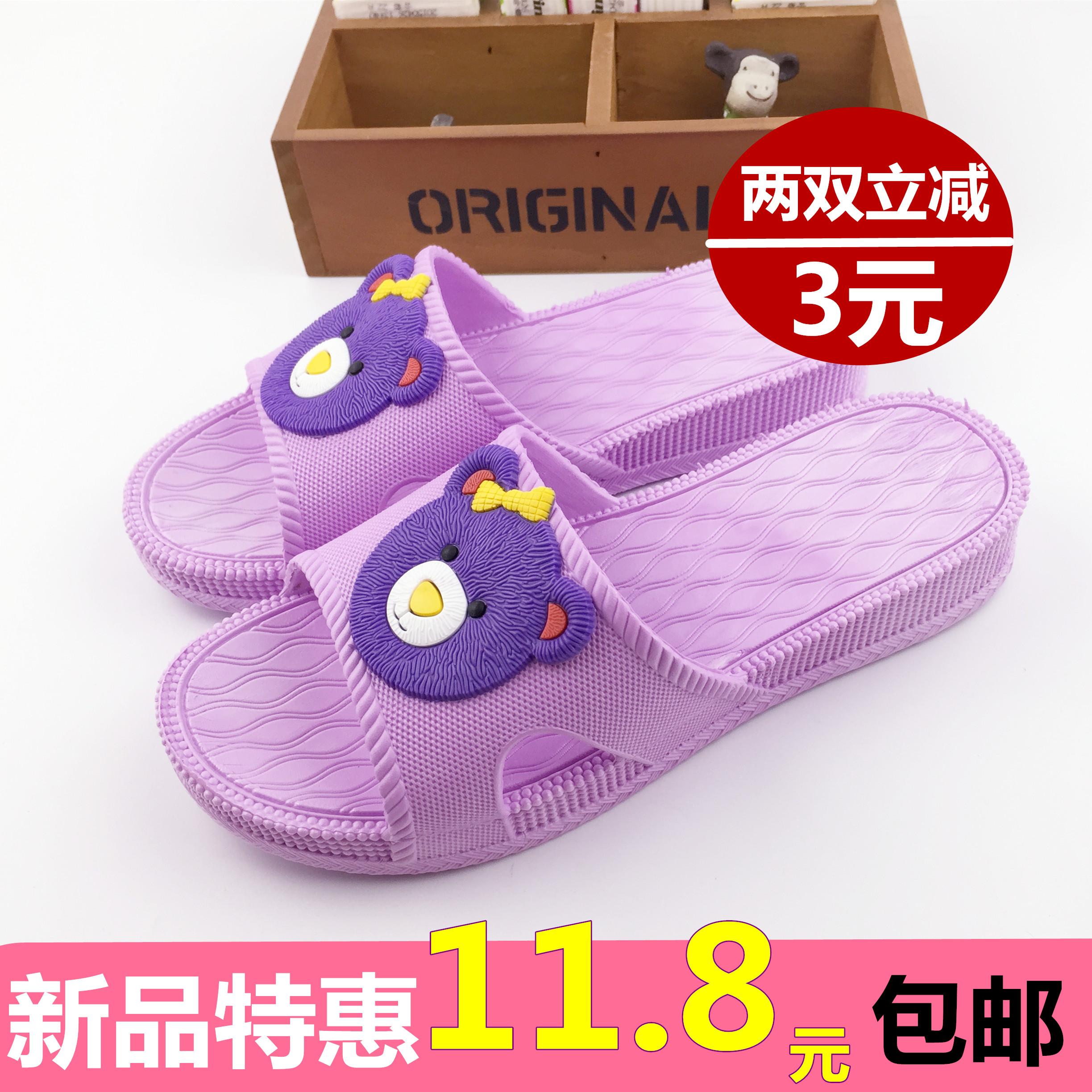 紫色厚底鞋 新款可爱韩版女士家居拖鞋夏季居家浴室防滑坡跟厚底紫色塑料凉拖_推荐淘宝好看的紫色厚底鞋