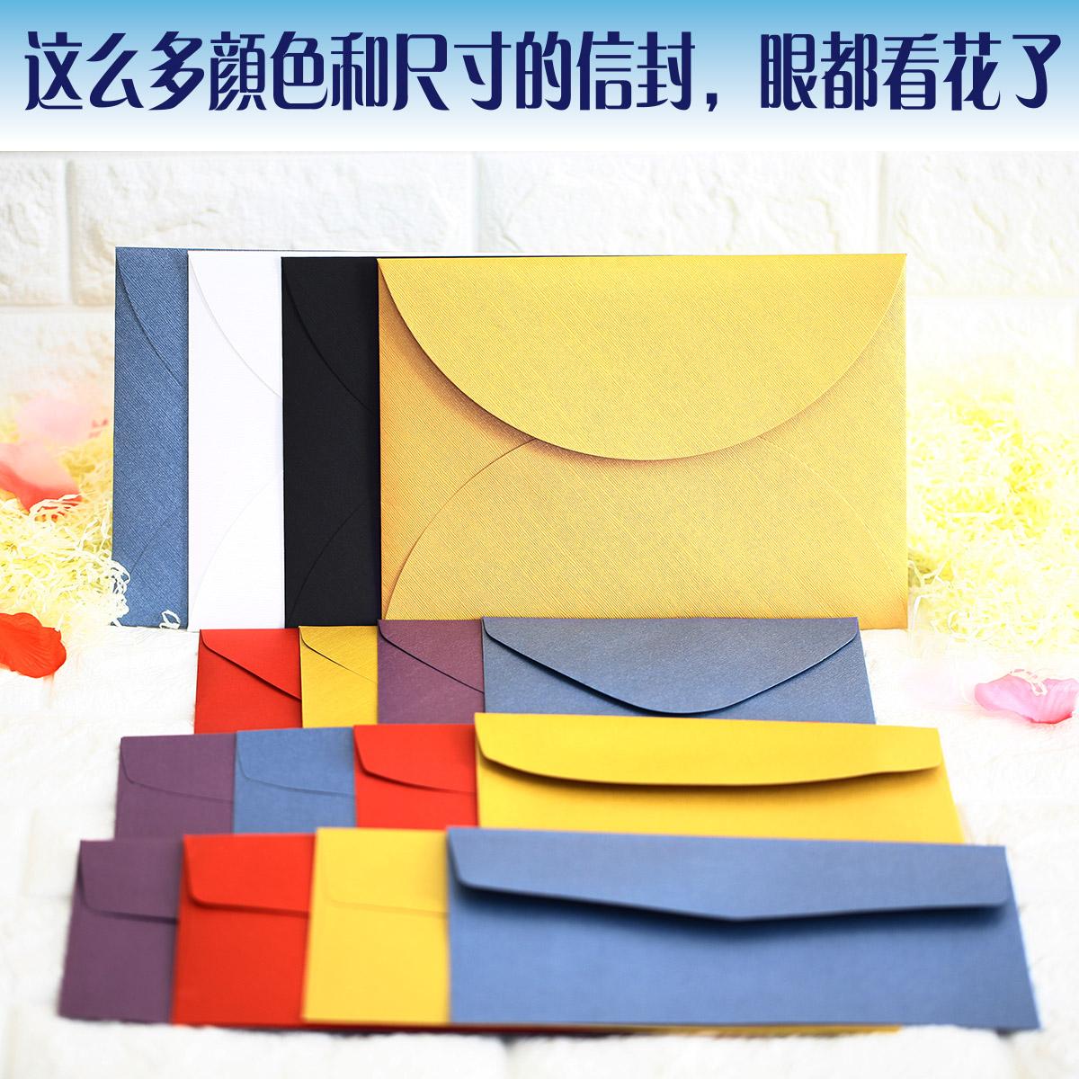 紫色信封包 请柬信封土豪金红兰色白色紫色黑色信封袋子纸袋四色信封袋红包赛_推荐淘宝好看的紫色信封包