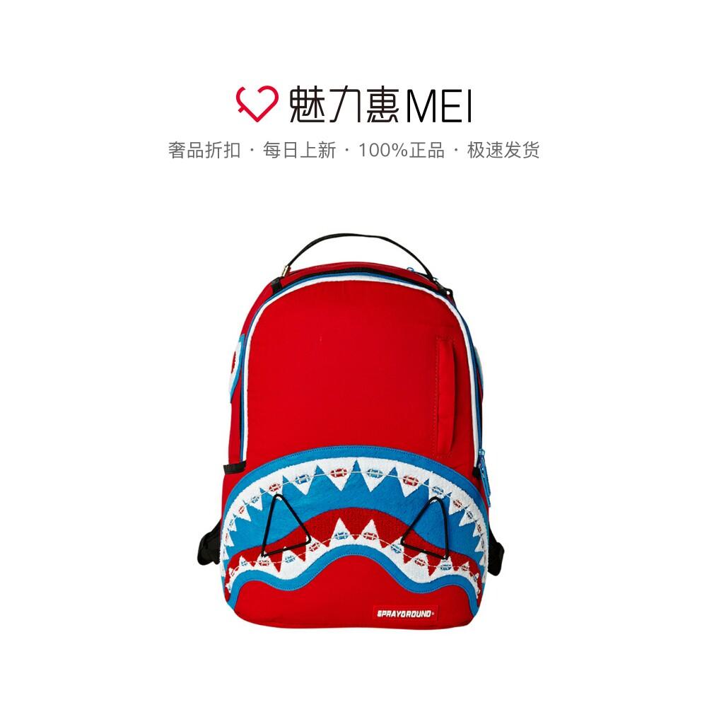 红色双肩包 SprayGround红色鲨鱼嘴图案时尚潮流搞怪个性男女同款双肩包_推荐淘宝好看的红色双肩包
