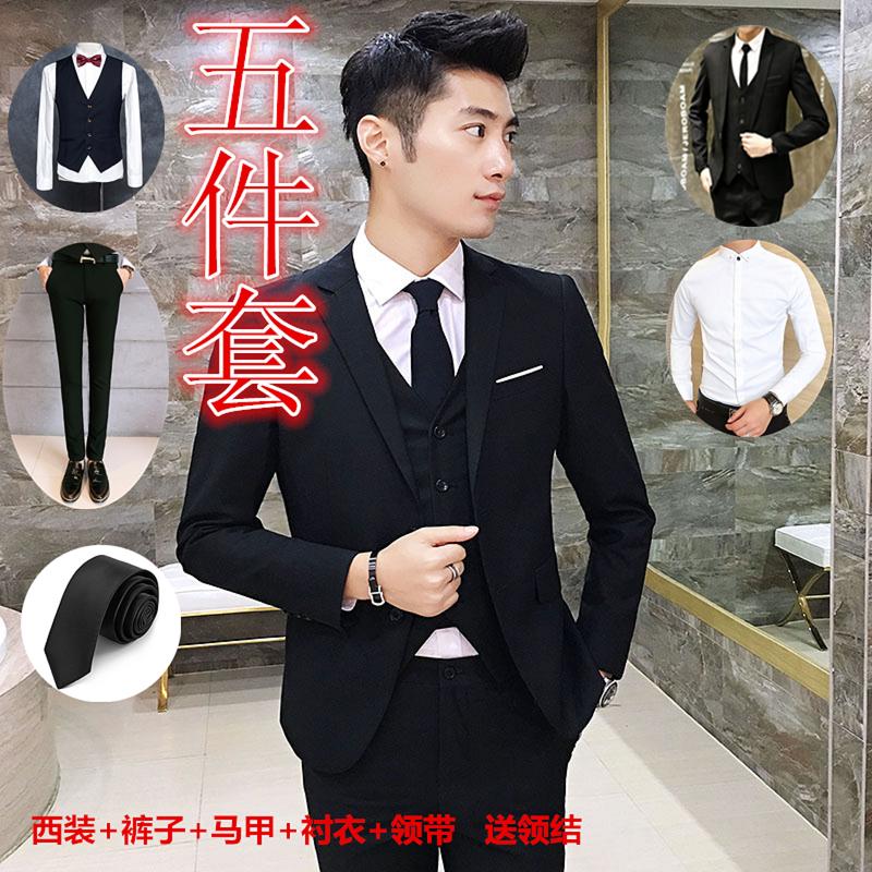 男士小西装 小西装三件套装男生青年青少年学生韩式休闲一套修身全套衣服西服_推荐淘宝好看的男小西装