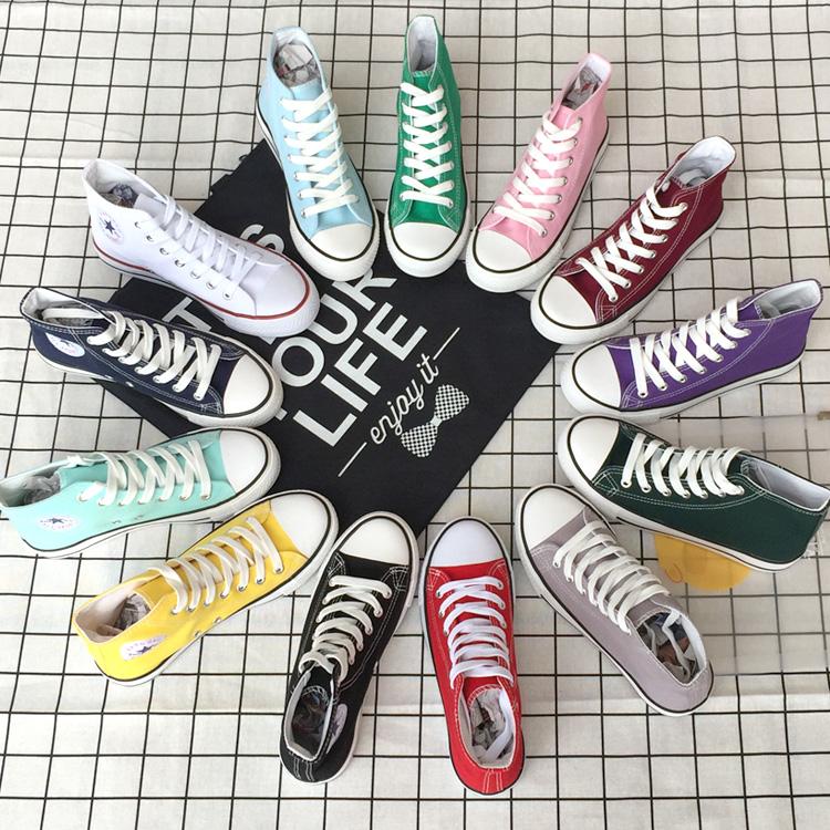 绿色帆布鞋 平底女墨绿色粉色绿色黄色情侣高帮帆布鞋灰色女学生鞋韩版帆布鞋_推荐淘宝好看的绿色帆布鞋