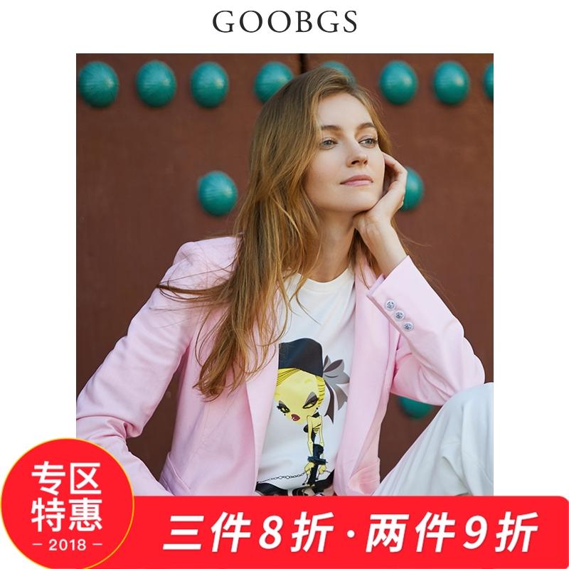 女士小西服外套 谷邦粉色白色2017春季新款韩版修身小西装外女纯色休闲短外套_推荐淘宝好看的女小西服外套