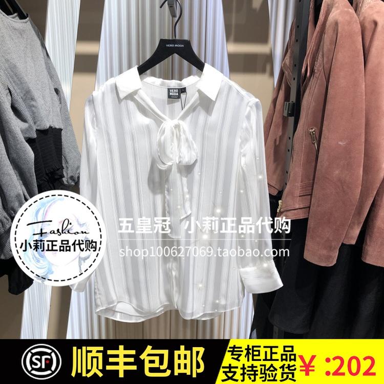 衬衫 专柜爆款Vero Moda国内代购 19新款衬衫女319331502 319105511S85_推荐淘宝好看的女衬衫
