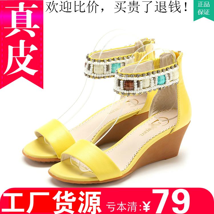 黄色鱼嘴鞋 真皮凉鞋女夏正品羊皮鞋子黄色坡跟露趾一字带拉链包跟FB42119855_推荐淘宝好看的黄色鱼嘴鞋
