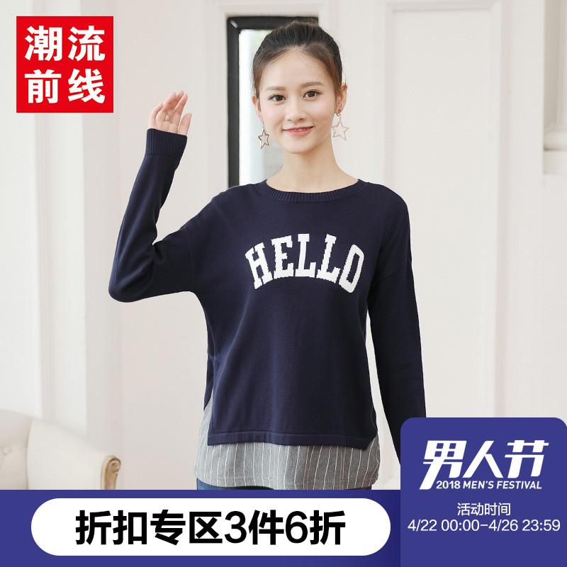 两件套针织衫 A潮流前线2018年春装新品女款韩版字母印花假两件套长袖针织衫百_推荐淘宝好看的女两件套针织衫