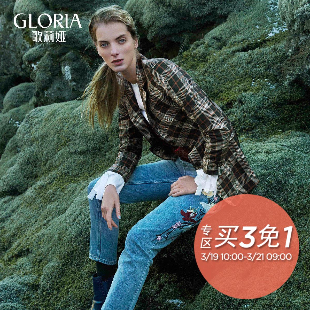 歌莉娅女装 GLORIA歌莉娅新品复古格纹西服外套收腰韩版小西装178K6E180_推荐淘宝好看的歌莉娅