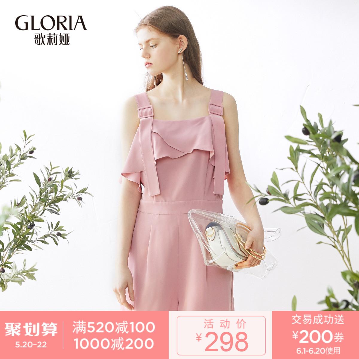 歌莉娅女装 GLORIA歌莉娅女装2018夏季新品雪纺荷叶边吊带连体裤184E1E070_推荐淘宝好看的歌莉娅