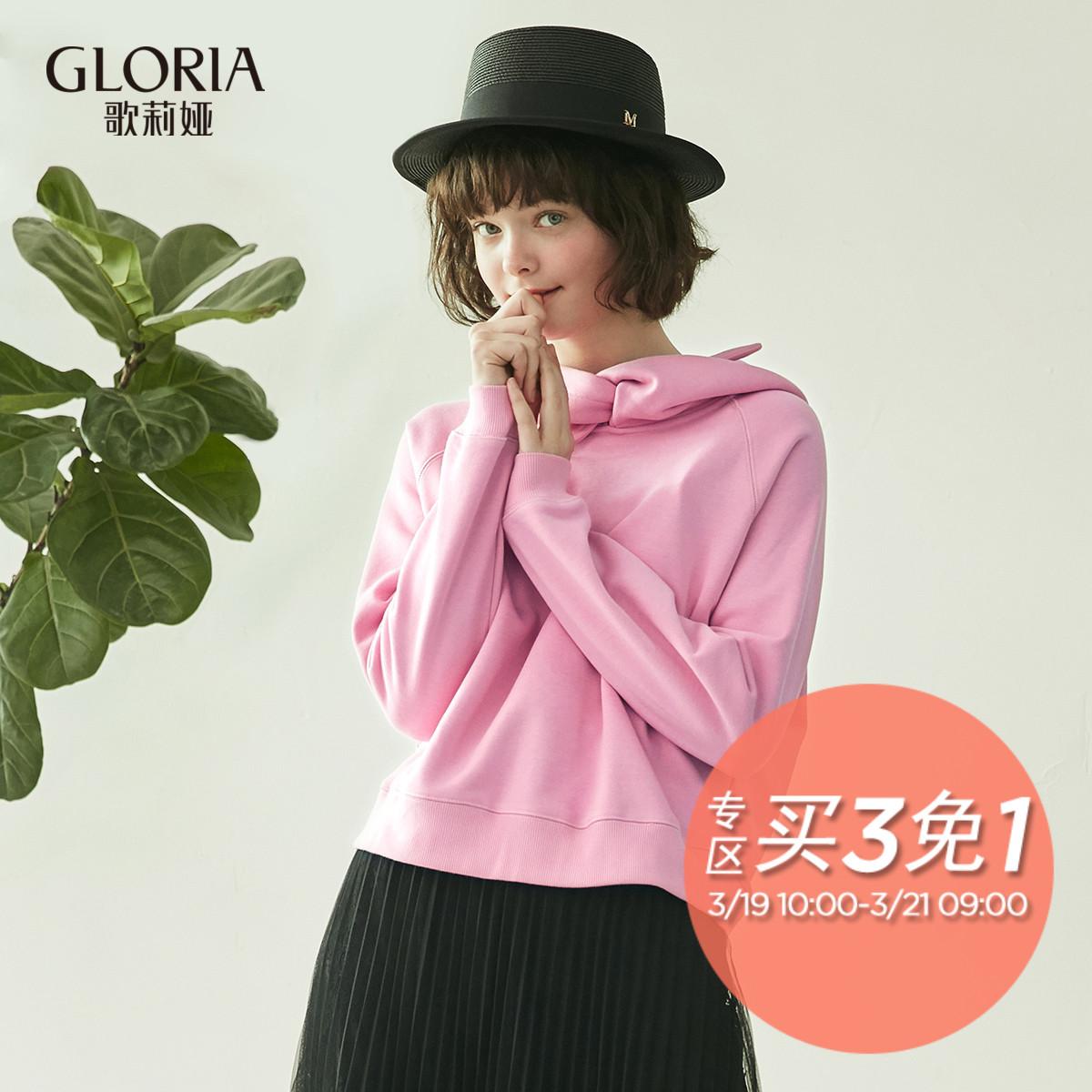 歌莉娅女装 GLORIA歌莉娅女装新品纯棉上衣短款连帽卫衣17SK0E180_推荐淘宝好看的歌莉娅