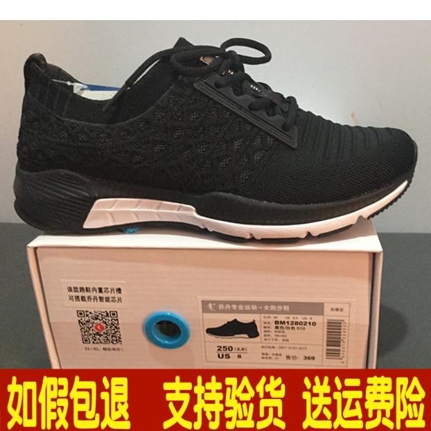 乔丹运动鞋 乔丹正品女鞋2018春季新款运动跑步鞋智跑鞋BM1280210_推荐淘宝好看的女乔丹运动鞋